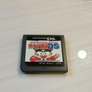 桃太郎電鉄DS TOKYO&JAPAN DSソフト