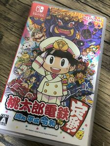 Nintendo Switch 桃太郎電鉄 桃鉄 早期購入特典付き