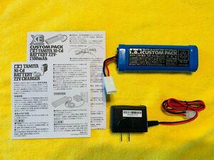 新品未使用 タミヤ バッテリー 7.2V カスタムパック 充電器セット