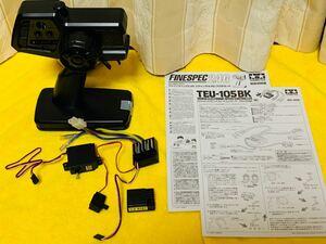 新品未使用 タミヤ XBセット品 送信機 受信機 アンプ サーボ ファインスペック TEU-105BK TSU-03