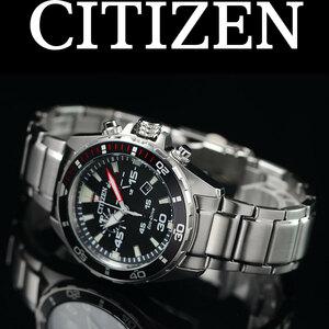 シチズン 電池交換不要ソーラーECO-DRIVE 100m防水 クロノグラフ 逆輸入 メンズ CITIZEN 腕時計 激レア日本未発売 新品未使用