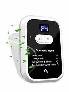 オゾン発生器 脱臭機 空気清浄機 浴室 キッチン ホーム オフィス 靴箱 車内 消臭 USB充電式 4つモード 静音