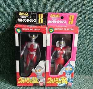 BANDAI バンダイ 日本製 ウルトラヒーローシリーズ 8 9 ウルトラの父 ウルトラの母 セット ウルトラマン