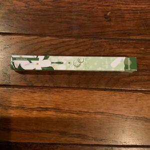 プリジェル 甘皮ケア CCキューティクルオイル ジャスミン 4.5g 保湿オイル ペンタイプ