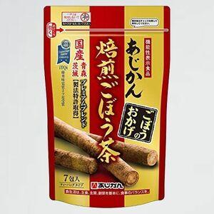 新品 好評 あじかん <お試しサイズ> 2-8Z 7包 (1包で1.2L分/1袋で約8.4L分) 機能性表示食品 ごぼう茶 ごぼうのおかげ