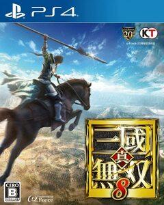 真・三國無双8 - PS4 コーエーテクモゲームス