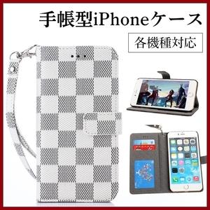 iPhone7 iPhone8 iPhoneSE2 チェック柄 手帳型 iPhoneケース 白/ホワイト 市松模様 落下防止 ストラップ 携帯 カバー おしゃれ