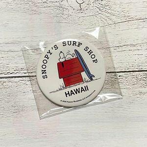 缶バッジ ハワイ 公式 スヌーピー サーフショップ限定 缶バッジ