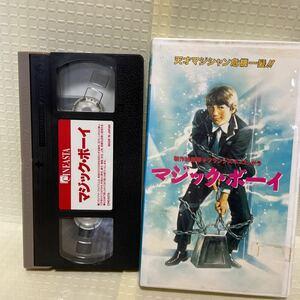 VHS【マジック・ボーイ】フランシス・フォード・コッポラ、グリフィン・オニール、ラウル・ジュリア