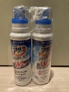 アタックNeo 抗菌EX Wパワー 400g 2本セット 洗濯用洗剤 洗濯洗剤 花王 送料無料 濃縮タイプ 宅急便コンパクト