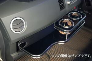 Новый товар!  передний  стол   Land Cruiser Prado (02/10  ~  ) #VS1  *