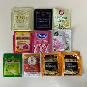 紅茶  TWININGS TWG DIMBULE など 10袋
