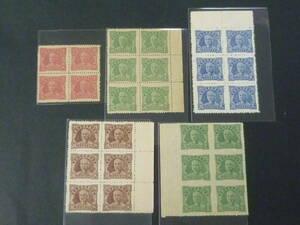 21LA S №E 旧中国切手 1942年 貯金 林森像 田型~6枚ブロック 4種完+$1 ルレット 計5種 未使用NH・VF
