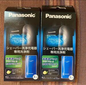 Panasonic 洗浄剤 パナソニックラムダッシュ メンズシェーバー