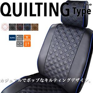 Clazzio   Quilting Type   Чехлы для сидений   Wish (ZNE10G/ZNE14G) ET-0275/Clazzio Quilting