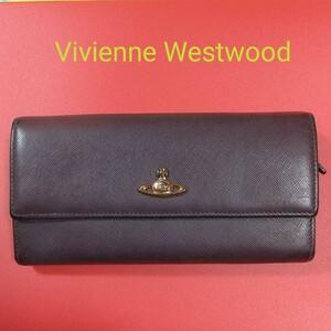 ★(未使用品に近い)ヴィヴィアンウエストウッド長財布 (正規品)Vivienne Westwood