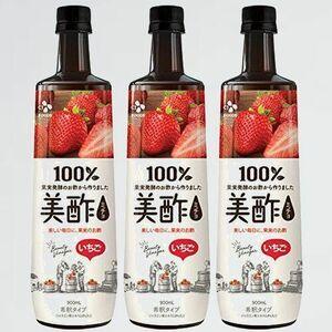 新品 未使用 ミチョ 美酢 J-95 飲む酢 100%果実発酵酢 苺 900ml ×3本 いちご
