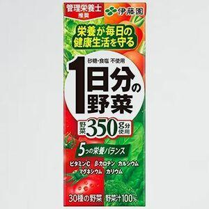 好評 新品 1日分の野菜 伊藤園 7-XU 紙パック 200ml×24本