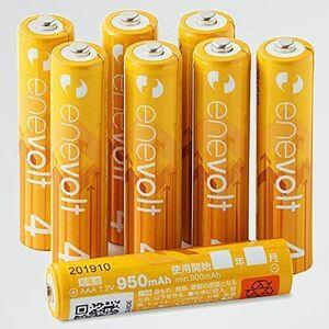 未使用 新品 単4形充電池 enevolt(エネボルト) H-KQ SYSTEMS 8本セット 950mAh ニッケル水素充電池 単4 充電池 使用開始記入欄