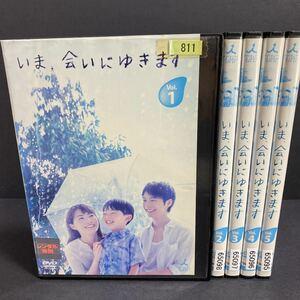 いま、会いにゆきますDVD 成宮 ミムラ 即日発送 DVD 感動作 涙 感動 ドラマ化