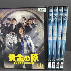 黄金の豚 黄金の豚DVD 篠原涼子