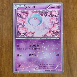 ◆ポケモンカード シャイニーコレクション ラルトス 008/020 SC 1ED ポケカ キラ
