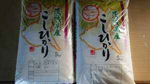 【新米】茨城県産コシヒカリ白米10キロ(5キロ×2)