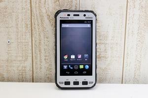 1円スタート Panasonic TOUGHPAD タフパッド FZ-X1 容量32GB Android アンドロイド タブレット カメラ Bluetooth wifi