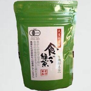 新品 目玉 有機JAS認定 宮崎茶房 I-TO 粉末茶 70g 無農薬栽培 食べる緑茶