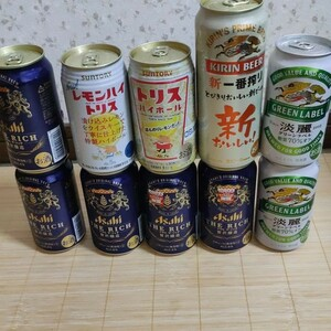 ビール 10本セット