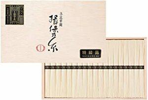手延素麺 揖保乃糸 新物 特級品 黒帯 50g×38束 そうめん 木箱 ギフト ST-50