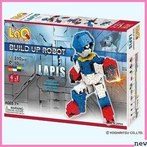 新品★wgzui ラキュー/ /ラピス BuildUpRobot /ビルドアップロボ LaQ 70