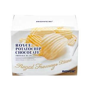 ☆【送料無料】ロイズ 【北海道銘菓】 ポテトチップチョコレート [フロマージュブラン] 他北海道お土産多数出品中 ROYCE' 1680