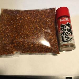 本場韓国産の唐辛子100gパック 送料無料