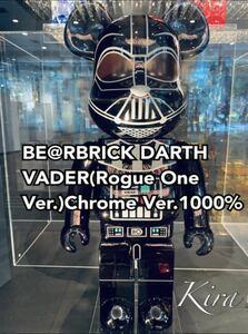BE@RBRICK DARTH VADER (Rogue One Ver.) Chrome Ver1000% ダースベイダー ダースベーダー MEDICOMTOY メディコムトイ 25th STAR WARS