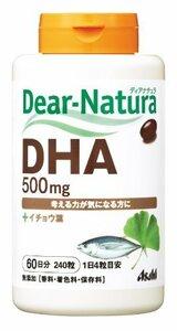 ★本日限り★240粒(60日分) ディアナチュラ DHA with イチョウ葉 240粒 (60日分)