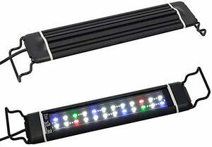 ★本日限り★28CM-46CM 共同照明 水槽ライト アクアリウムライト 5色LEDライト 28CM 46CM対応 CSSCD-