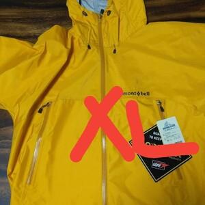 モンベル レインダンサージャケット メンズ 収納袋 XLサイズ mont-bell GORE-TEX ゴアテックス 登山