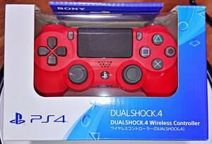 ソニー純正 SONY PlayStation 4 PS4専用ワイヤレスコントローラー DUALSHOCK4 マグマ レッド