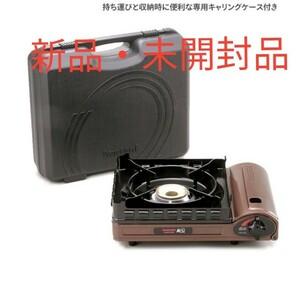 イワタニ 風に強いカセットコンロ イワタニ カセットフー『風まる2』 ブラウンメタリック CB-KZ-2