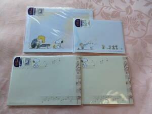 ◆スヌーピー・ホールマーク♪◆ 封筒のみ 4セット♪  音符