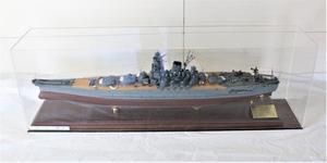 【ト長】戦艦大和 完成品 ダイキャストモデル 特大サイズ やまと ヤマト 日本海軍 軍艦 ケース付き 現状品 AZ169IOA57