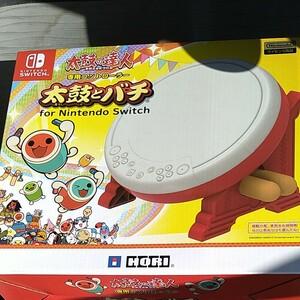 本日限定価格 Nintendo Switch 太鼓とバチ 新品未開封 HORI 任天堂