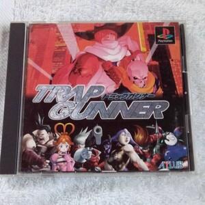 トラップガンナー PlayStation プレイステーション