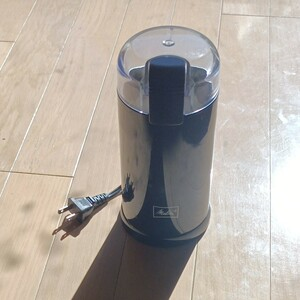 コーヒーミル 電動 家庭用 電動コーヒーミル メリタ ECG62-1B