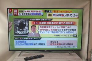 TCL 4K対応 液晶テレビ 43型 43K610U 2019年製 リモコン付き