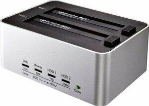 銀 クローン機能あり 玄人志向 SSD/HDDスタンド 2.5型&3.5型対応 USB3.0接続 PCレスでボタン1つ、