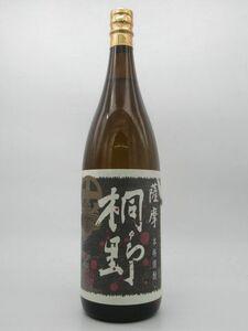 【ラベル不良】中俣酒造 薩摩桐野 黒麹 芋焼酎 25度 1800ml