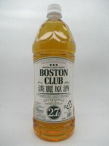 【終売品】キリン ボストンクラブ 淡麗原酒 ペットボトル 37度 2700ml