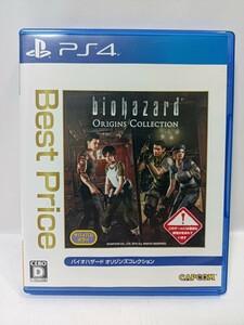 PS4 バイオハザード オリジンズコレクション ベストプライス